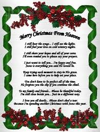 merry christmas from heaven my christmas to in heaven in loving memory of erika renee