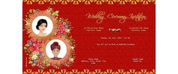 wedding invitations indian free wedding india invitation card online invitations