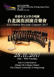 passe c稈le bureau cu chorus cus concert 2017 by cu chorus issuu