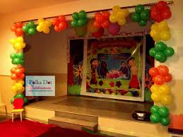 Birthday Decoration In Home Balloondecoratorinjaipur