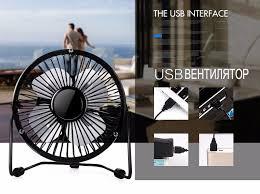 petit ventilateur de bureau grossiste petit ventilateur de bureau acheter les meilleurs petit