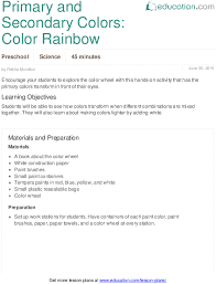 primary secondary colors color rainbow lesson plan
