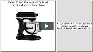 kitchenaid 7qt bowl lift stand mixer black storm review on vimeo