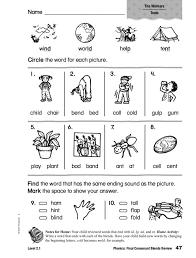 phonics final consonant blends review 1st 2nd grade worksheet