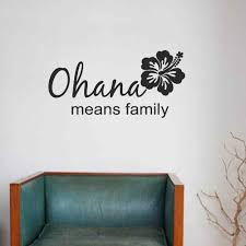 ohana means family wall quote lilo and stitch wall decal vinyl ohana means family wall quote lilo and stitch wall decal vinyl sticker wall decals nursery