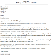 Application Letter For Applying As Hotel Receptionist Cover Letter Exle Icover Org Uk