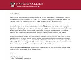 How Does College Acceptance Letter Look Like What Does Your College Acceptance Or Rejection Letter Looks Like