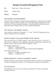standard job reference template professional resumes sample online