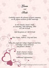 marriage invitation card sle sle wedding card invitation wedding ideas