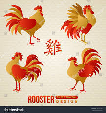 set chinese zodiac roosters vector illustration stock vector