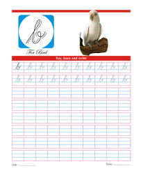 small cursive letter b printable coloring worksheet