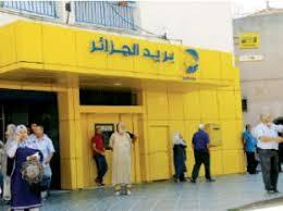 heure d ouverture bureau de poste canada algérie poste les horaires de travail applicables durant le mois