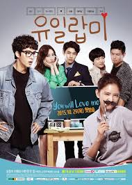 film drama korea how are you you will love me 유일랍미 drama picture gallery hancinema