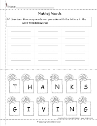 thanksgiving printouts and worksheets