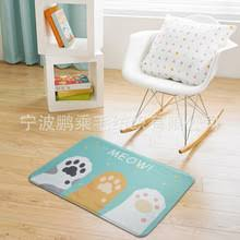 compare prices on paws rug online shopping buy low price paws rug