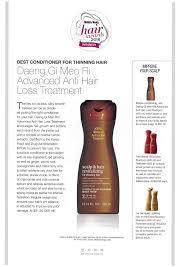 advanced anti hair loss shampoo 400ml u2013 puddinghead