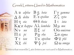 greek penmanship workshop greek letters used in mathematics αα