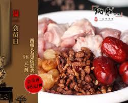 cuisine a炳 炳胜集团 旗下品牌