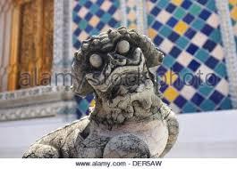 lion foo dog lion foo dog statue at sala jao phu ya temple