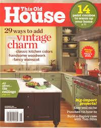 house design magazines sarah barnard design press
