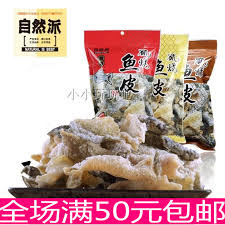 pat鑽e cuisine 炸魚皮新品 炸魚皮價格 炸魚皮包郵 品牌 淘寶海外