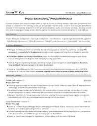 Resume Engineering Examples Popular Term Paper Ghostwriter Site Online Esl Critical Essay