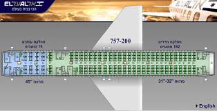 757 seat map el al airlines aircraft seatmaps airline seating maps and