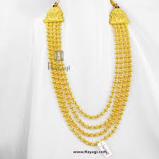 long necklace designs images Long necklaces online bridal necklace designs online jpg