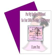 husband 30th wedding anniversary card with removable magnet gift