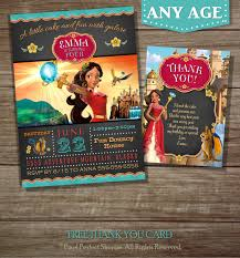Invitation Card 7th Birthday Boy Elena Of Avalor Invitation Elena Invitations By Pixelperfectshoppe