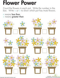 comparing flowers less than and greater than worksheet