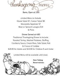 thanksgiving dinner downtown banner elk barra sports bar and