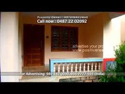 32 cent plot with house for sale in palakkad ottappalam
