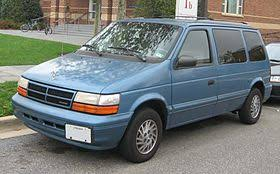 2001 Dodge Caravan Interior Dodge Caravan Wikipedia