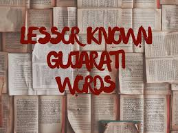learn new gujarati words from this most of us love to learn a