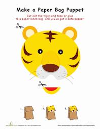 tiger paper bag puppet worksheet education com