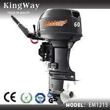 60hp outboard engine for sale 60hp outboard engine for sale