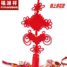 china chinese housewarming gift china chinese housewarming gift