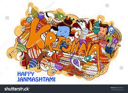 doodle edit easy edit vector illustration happy krishna stock vector 469353014
