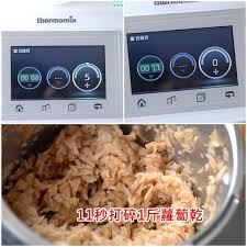 thermom鑼re chambre thermom鑼re digital cuisine 100 images thermom鑼re infrarouge