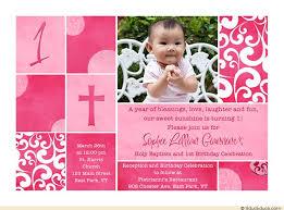 baptism and first birthday invitation wording stephenanuno com