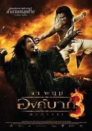 film thailand ong bak full movie ong bak 3 thai องค บาก 3 is a 2010 thai martial arts film