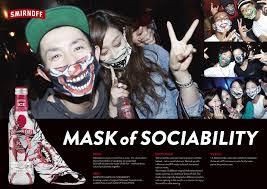john rozum com 31 days of halloween day 23 mask of the day mask