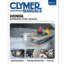 clymer marine watercraft