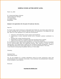 8 example of good cover letter cote divoire tennis