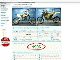 100 rmx250 1998 service manual suzuki rm250 wiring