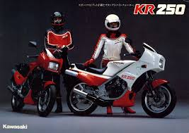 kawasaki kr250 1984 motorcycles pinterest
