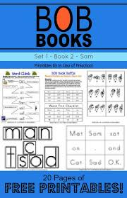 beginning reader free bob books printables
