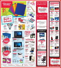 back to school 2017 office max depot deals week of july 9