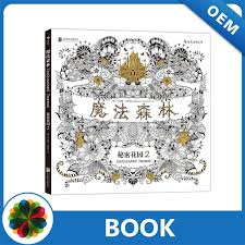 coloring book coloring book suppliers